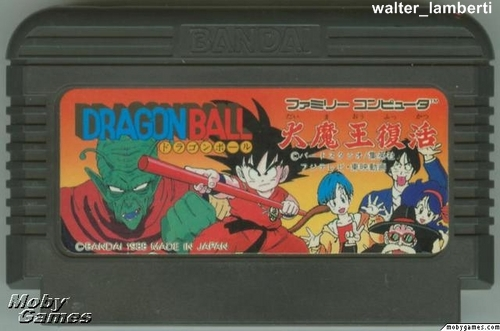 sagas dragon ball z