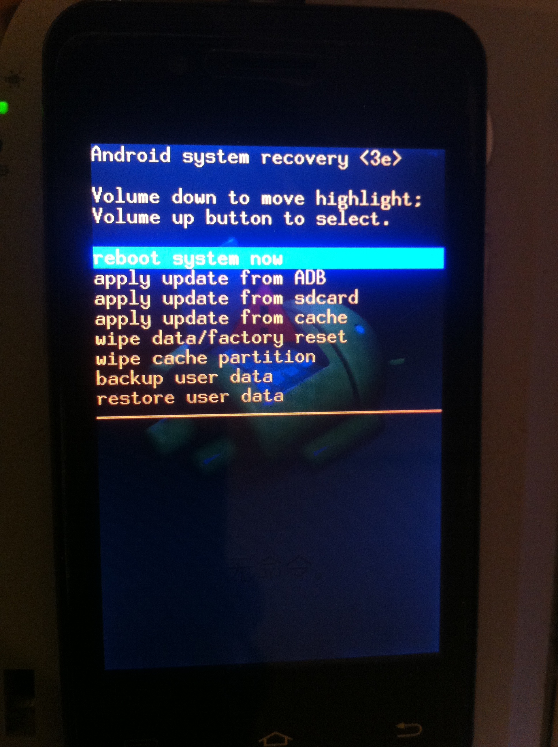 how to get to the android boot menu s5